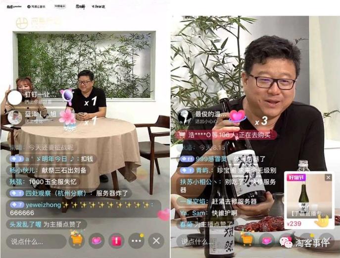 8月18日丨淘客事件  1.问答粉将不复存在  2.淘客最实用工具上线  3.淘客电影变现模式,惊艳!