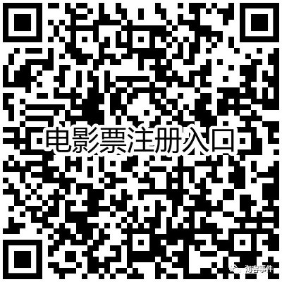 """8月22日丨淘客事件  1.""""淘客""""被称""""淘宝客服""""  2. 淘宝特价版优惠券不稳定 3.淘客喜欢去洗脚店的原因"""