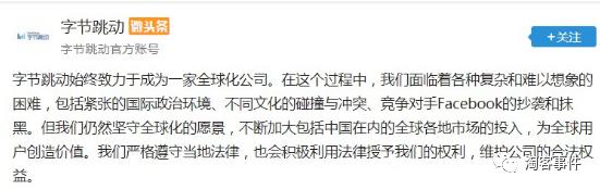8月4日丨淘客事件  1.淘客收割新语录  2.再无拼多多F利  3.招商即将百家公司倒闭