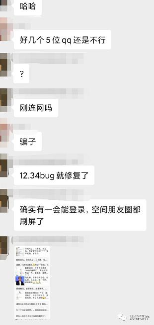 9月29日丨淘客事件 1.企鹅解冻所有永F账号 2.知名情诗王子转行做淘客招商  3.淘客应对骗子的最佳招数!